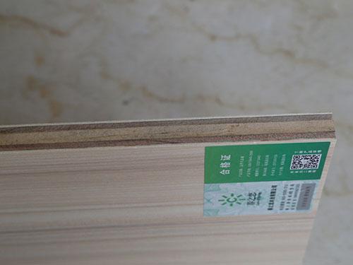 三层实木厚芯板